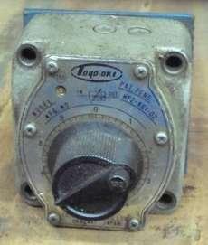 Válvula hidráulica (modelo: HF2KGI02)