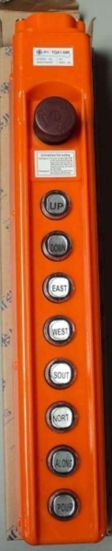 marca: JNG modelo: YQA164K, 8 botões + 1 botão de emergencia estado: nova, na caixa