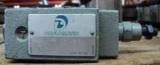 Válvula hidráulica (modelo: SD4M5/50)