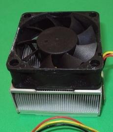 Microventilador (modelo: 60X60X55mm)