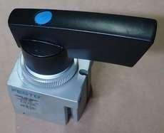 Válvula rotativa (modelo: VHER-AH-M04C-G18-UD)