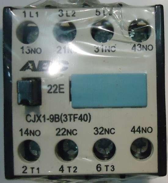 marca: ABC <br/>modelo: CJX19B <br/>estado: novo