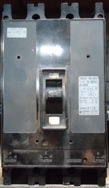marca: Terasaki <br/>modelo: T0600CA, caixa moldada <br/>estado: usado