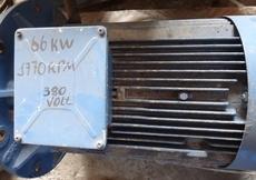 Motor elétrico (modelo: 88,5HP)