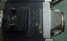 marca: Hydronorma modelo: GH444A estado: usada