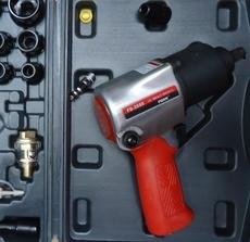 Ferramenta pneumática (modelo: FD2600)