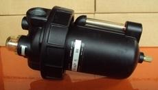 Filtro coalescente (modelo: F701-04W7P M1)