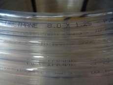 Tubo cristal (modelo: 8,0X1,25)