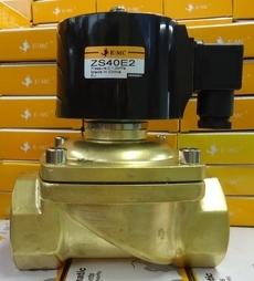 marca: EMC modelo: ZS40E2 estado: nova