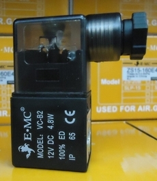 Bobina (modelo: VCB2 12VDC) para válvula pneumática