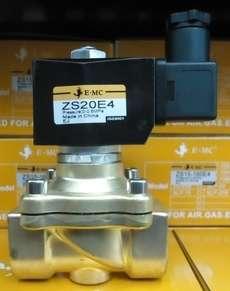 marca: EMC modelo: ZS20E4 estado: nova