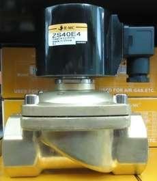 marca: EMC modelo: ZS40E4 estado: nova