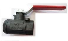 Válvula 2 vias com alavanca (modelo: 3/4)