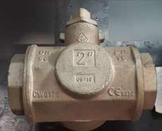 modelo: DN50 2 polegadas CW617N
