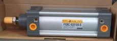 marca: EMC modelo: FXBC63X100S