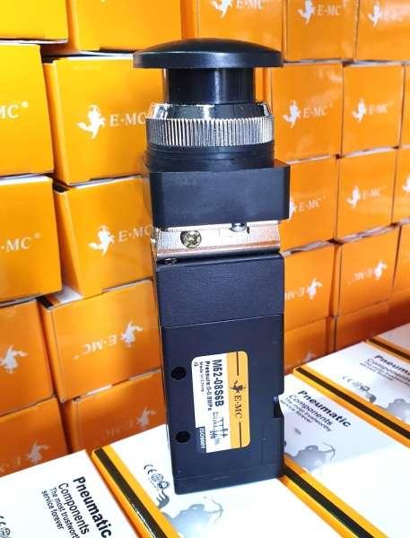 marca: EMC <br/>modelo: M5208S6B